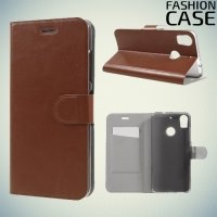 Fasion Case чехол книжка флип кейс для HTC Desire 10 pro - Коричневый