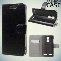 Fasion Case чехол книжка флип кейс для Lenovo K6 / K6 Power - Черный