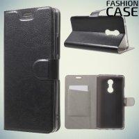 Fasion Case чехол книжка флип кейс для Lenovo K6 Note - Черный