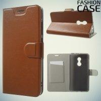 Fasion Case чехол книжка флип кейс для Xiaomi Redmi Note 4 - Коричневый