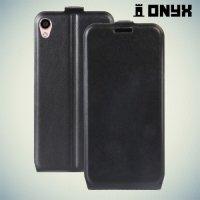 Флип чехол книжка для Asus Zenfone Live ZB501KL - Черный