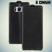 Флип чехол книжка для Samsung Galaxy S8 - Черный