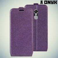 Флип чехол книжка для Xiaomi Redmi Note 4X - Фиолетовый