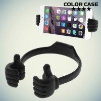 Гибкая подставка для телефона руки - черный