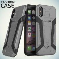 Гибридный с подставкой чехол для iPhone X - Серый