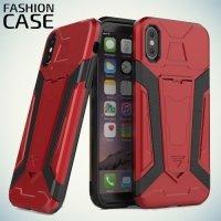 Гибридный с подставкой чехол для iPhone X - Красный
