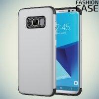Гибридный матовый чехол для Samsung Galaxy S8 - Серебряный