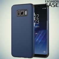 Гибридный матовый чехол для Samsung Galaxy S8 Plus - Синий