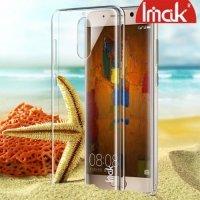 IMAK Пластиковый прозрачный чехол для Huawei Mate 9 Pro