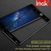 IMAK Закаленное защитное стекло для BQ Aquaris X / X Pro на весь экран - Черный