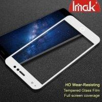 IMAK Закаленное защитное стекло для BQ Aquaris X / X Pro на весь экран - Белый