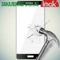 IMAK Закаленное защитное стекло для Huawei Honor 6x на весь экран - Черный