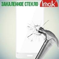 IMAK Закаленное защитное стекло для Huawei Honor 6x на весь экран - Белый