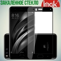 IMAK Закаленное защитное стекло для Xiaomi Mi 6 на весь экран - Черный