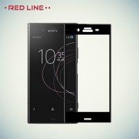 Изогнутое 3D защитное стекло для Sony Xperia XZ1 Compact