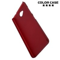 Кейс накладка для Microsoft Lumia 650 - Красный