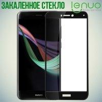 LENUO Закаленное защитное стекло для Huawei Honor 8 lite / P8 lite (2017) на весь экран - Черный