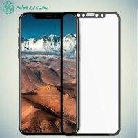NILLKIN Amazing CP+MAX 3D стекло на весь экран для iPhone X