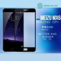 NILLKIN Amazing CP+ стекло на весь экран для Meizu MX6