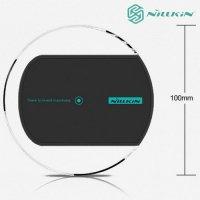 Беспроводная зарядка QI NILLKIN Magic Disk 2