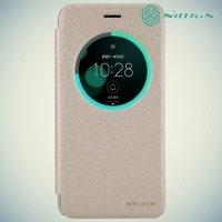 Nillkin с умным окном чехол книжка для Asus Zenfone 3 ZE520KL - Sparkle Case Золотой