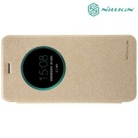 Nillkin с умным окном чехол книжка для Asus Zenfone 4 ZE554KL - Sparkle Case Золотой