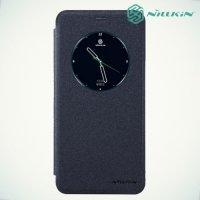 Nillkin с умным окном чехол книжка для Meizu m3x - Sparkle Case Серый