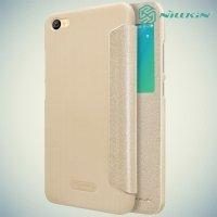 Nillkin с окном чехол книжка для Xiaomi Redmi Note 5A 2/16 GB - Sparkle Case Золотой
