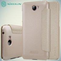 Nillkin ультра тонкий чехол книжка для Huawei Y5 II / Honor 5A - Sparkle Case Золотой