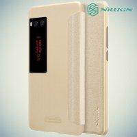 Nillkin ультра тонкий чехол книжка для Meizu Pro 7 - Sparkle Case Золотой