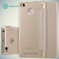 Nillkin ультра тонкий чехол книжка для Xiaomi Redmi 3 Pro / 3s - Sparkle Case Золотой