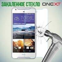OneXT Закаленное защитное стекло для HTC Desire 628