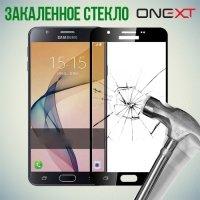 OneXT Закаленное защитное стекло с рамкой для Samsung Galaxy A7 (2017) - Черный