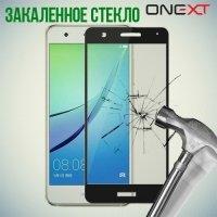 OneXT Закругленное защитное 3D стекло для Huawei nova на весь экран - Черный