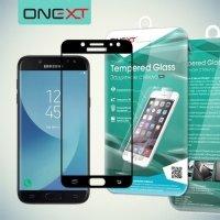 OneXT Защитное стекло для Samsung Galaxy J7 2017 SM-J730F на весь экран - Черный