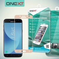 OneXT Защитное стекло для Samsung Galaxy J7 2017 SM-J730F на весь экран - Розовый