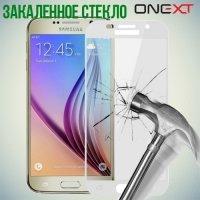OneXT Защитное стекло для Samsung Galaxy A5 2017 SM-A520F на весь экран - Белый