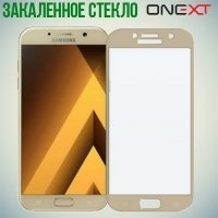 OneXT Защитное стекло для Samsung Galaxy A5 2017 SM-A520F на весь экран - Золотой