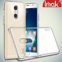 IMAK Пластиковый прозрачный чехол для Xiaomi Redmi Note 4