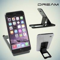 Портативная многоугловая подставка для телефонов и планшетов