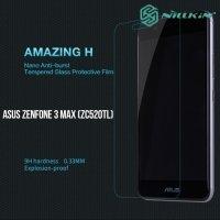 Противоударное закаленное стекло на Asus ZenFone 3 Max ZC520TL Nillkin Amazing 9H
