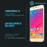 Противоударное закаленное стекло на Asus Zenfone 3s Max ZC521TL Nillkin Amazing 9H