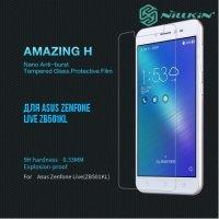 Противоударное закаленное стекло на Asus ZenFone Live ZB501KL Nillkin Amazing 9H