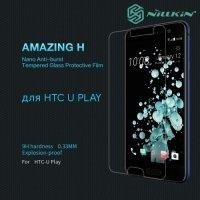 Противоударное закаленное стекло на HTC U Play Nillkin Amazing 9H