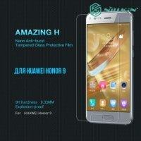 Противоударное закаленное стекло на Huawei Honor 9 Nillkin Amazing 9H