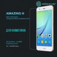 Противоударное закаленное стекло на Huawei nova Nillkin Amazing 9H