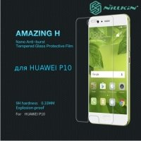 Противоударное закаленное стекло на Huawei P10 Nillkin Amazing 9H