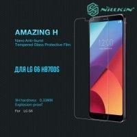 Противоударное закаленное стекло на LG G6 H870DS Nillkin Amazing 9H