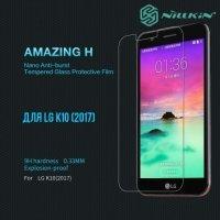 Противоударное закаленное стекло на LG K10 2017 M250 Nillkin Amazing 9H