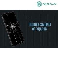 Противоударное закаленное стекло на Meizu M6s Nillkin Amazing 9H